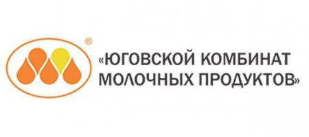 ООО «Юговский Комбинат Молочных Продуктов»