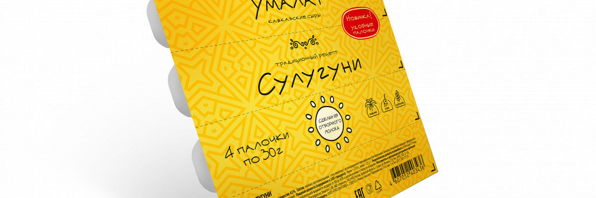 Впервые на российском рынке сыр сулугуни в форме палочек