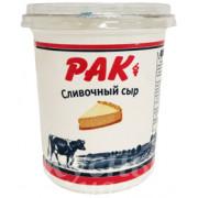 Сыр сливочный Cream cheese PAK, 1 кг.