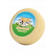 Домашний с топленым молоком 45%