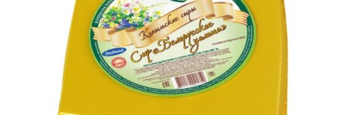 Сыр «Белорусское Золото Копыль»