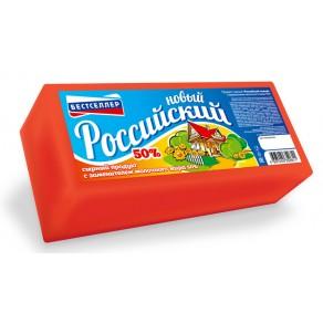 """Сырный продукт """"Российский"""""""