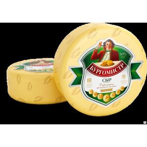 """Сыр """"Бургомистр"""""""
