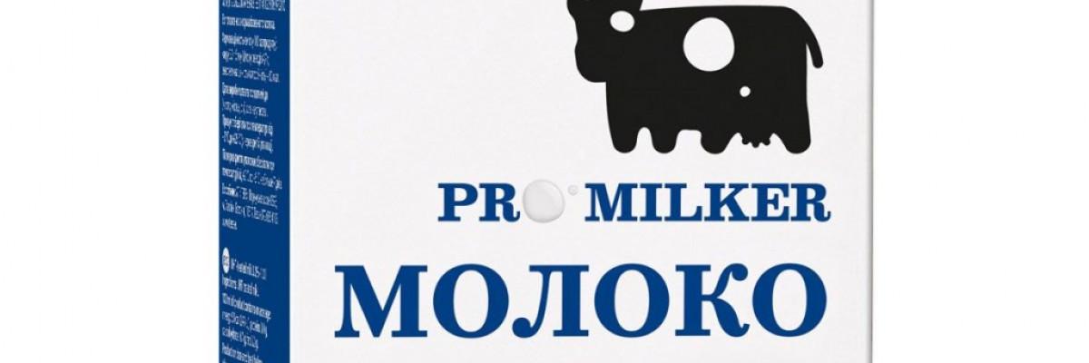 """Молоко """"Promilker"""""""