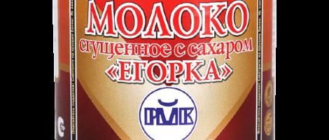 """Молоко сгущенное вареное цельное """"Рогачев"""""""