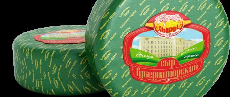 Сыр Губернаторский