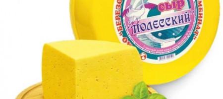 """Сыр """"Полесский"""""""