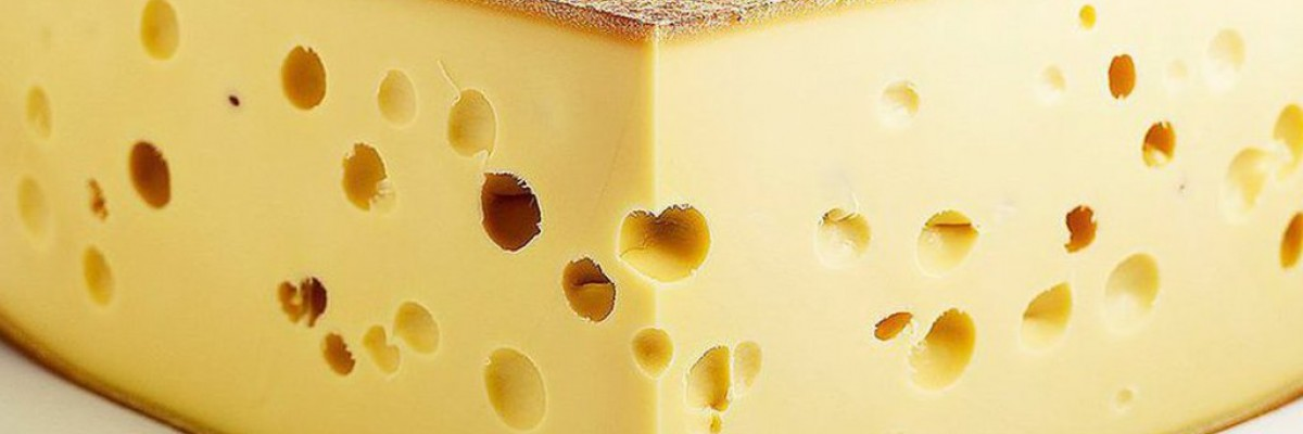 Сыр «Фрибуржуа»