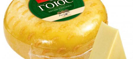 Твердый сыр «Гоюс»