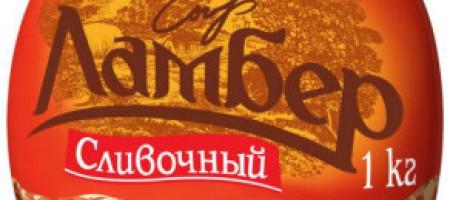 Ламбер Сливочный