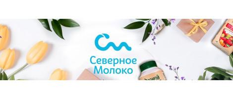 """Новый рекорд ОАО """"Северное молоко"""""""